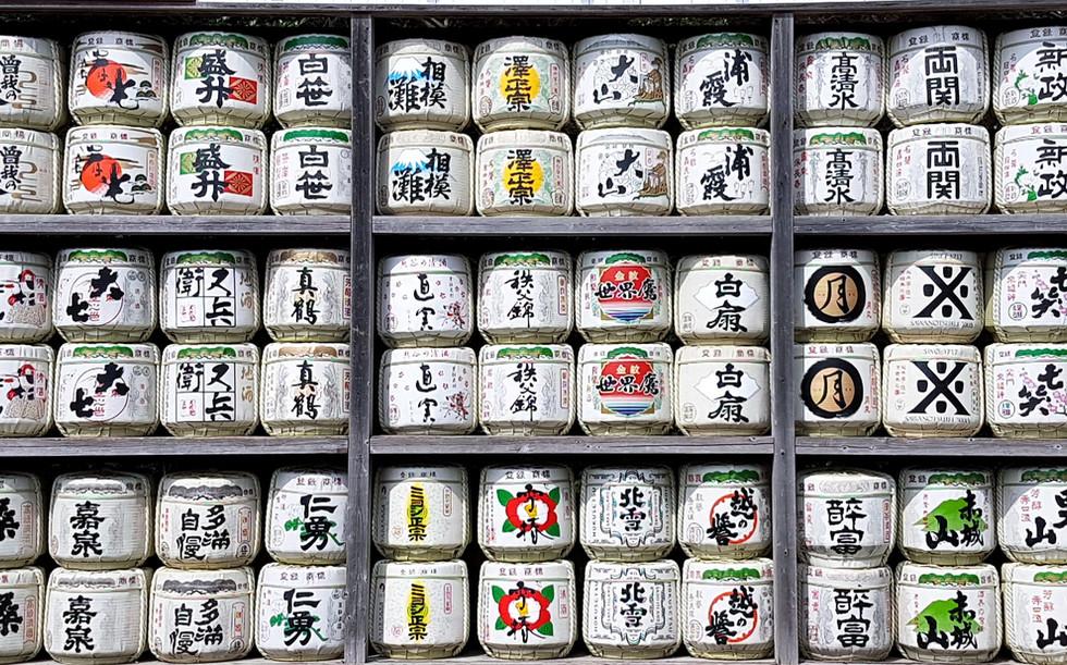 Sake Barrels.jpg