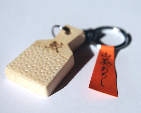 MIKURA - Porte clefs