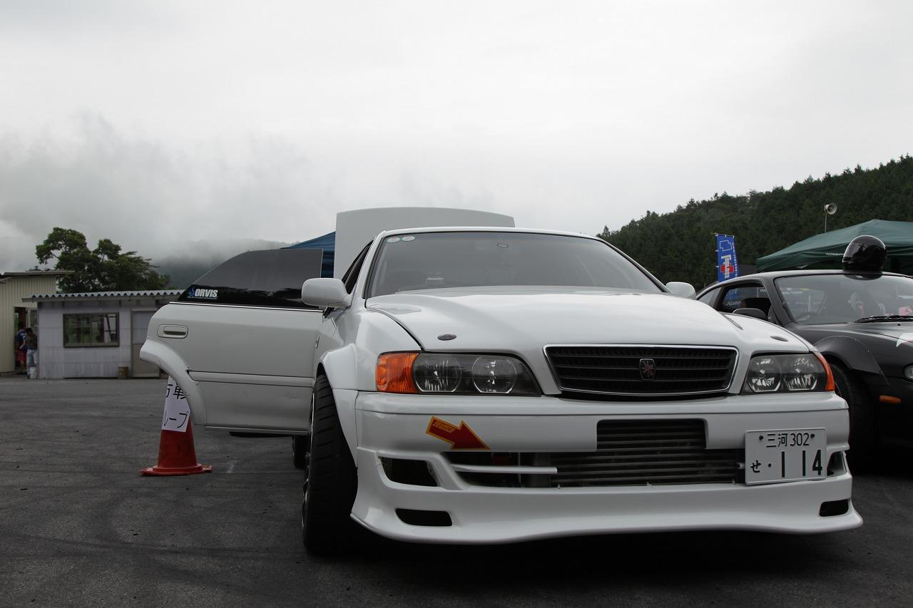 AI4U0055