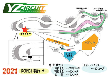 2021ROUND3審査コース.jpg