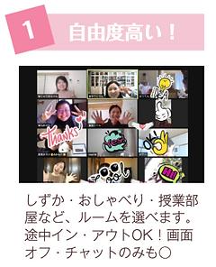 スクリーンショット 2021-03-31 20.56.43のコピー.png