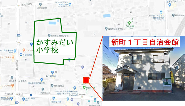 Google マップ-4.jpg