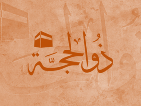 List of Recommended Acts of Zilhajj