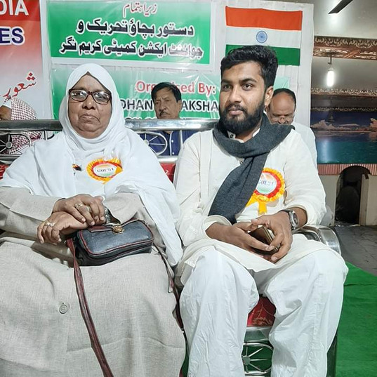 2nd February 8-2-20 Karimnagar Protest m