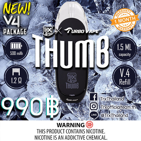 Thumb Pod Systems Package V.4