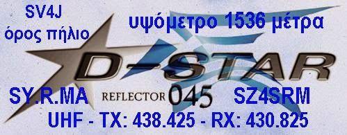 d-star-logo-gr-SYRMA.jpg