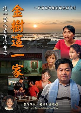 Gimchua's Family