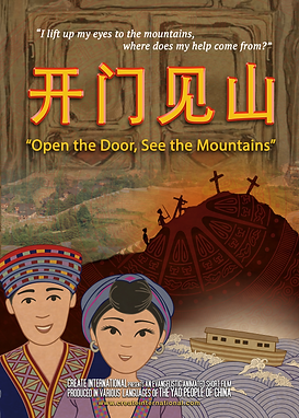 Open the Door Seen the Mountains Poster