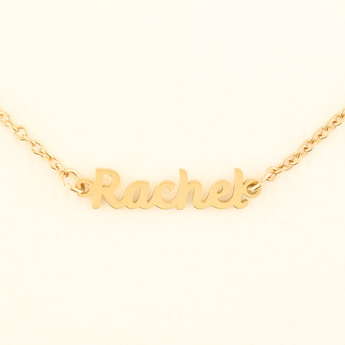 Name Plate Necklace R & S