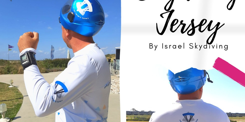 Coming Soon - Skydiving Jersey