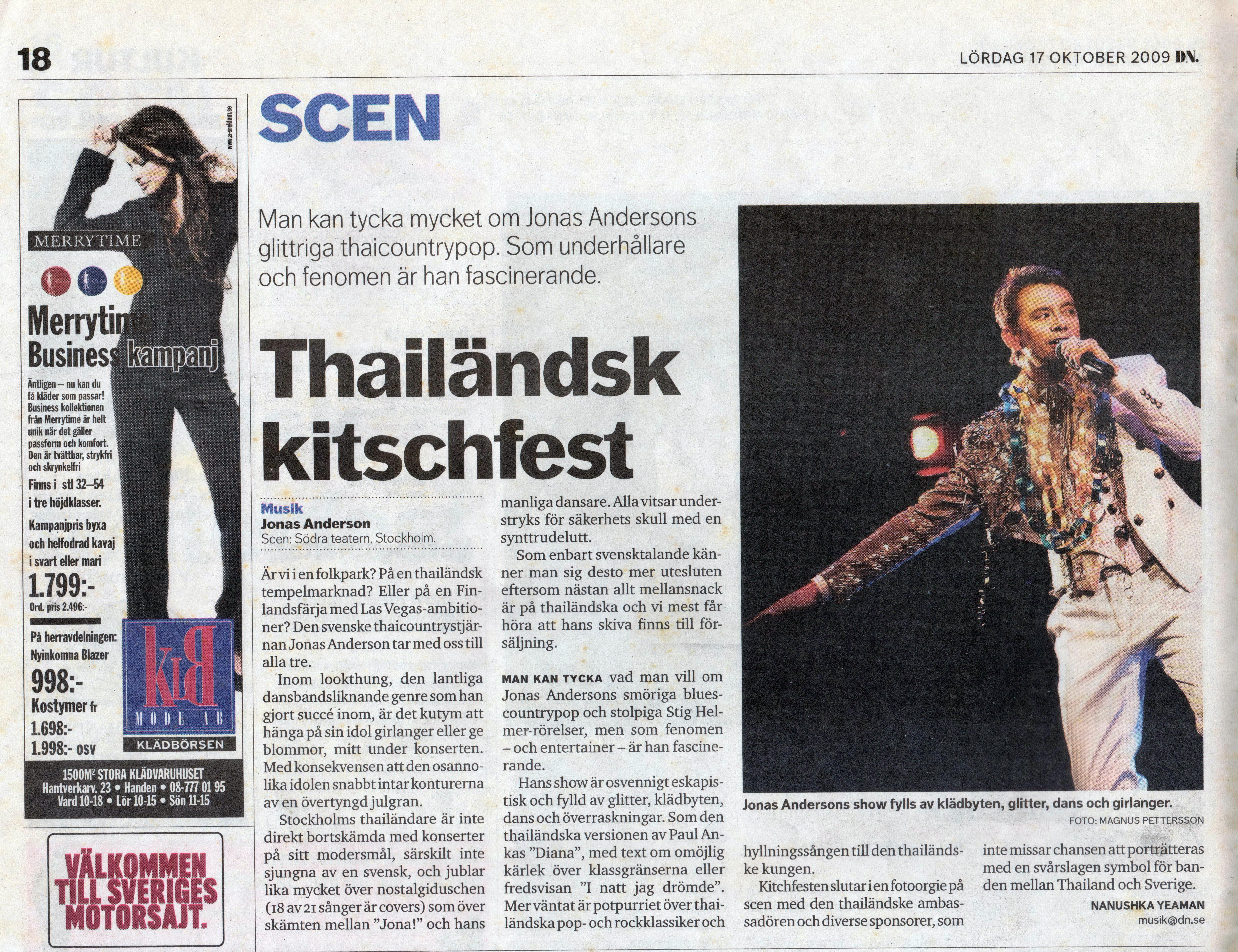 DN News Sweden