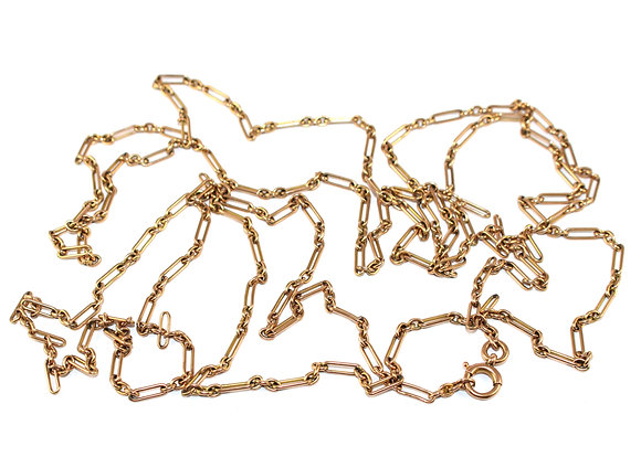Antique Guard Chain