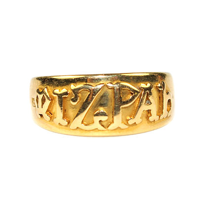 Antique MIZPAH Ring
