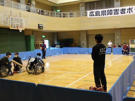 広島県障害者スポーツ協会主催「第2回広島県障害者ボッチャ競技大会」のお知らせ
