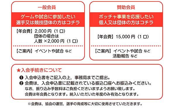 kaiinsetsumei_edited.jpg