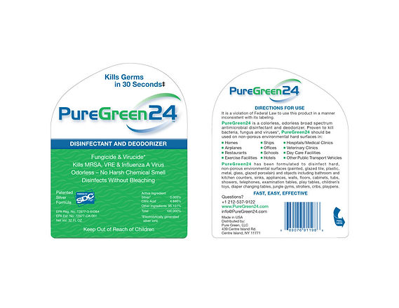 pure green 24 product label1.jpg