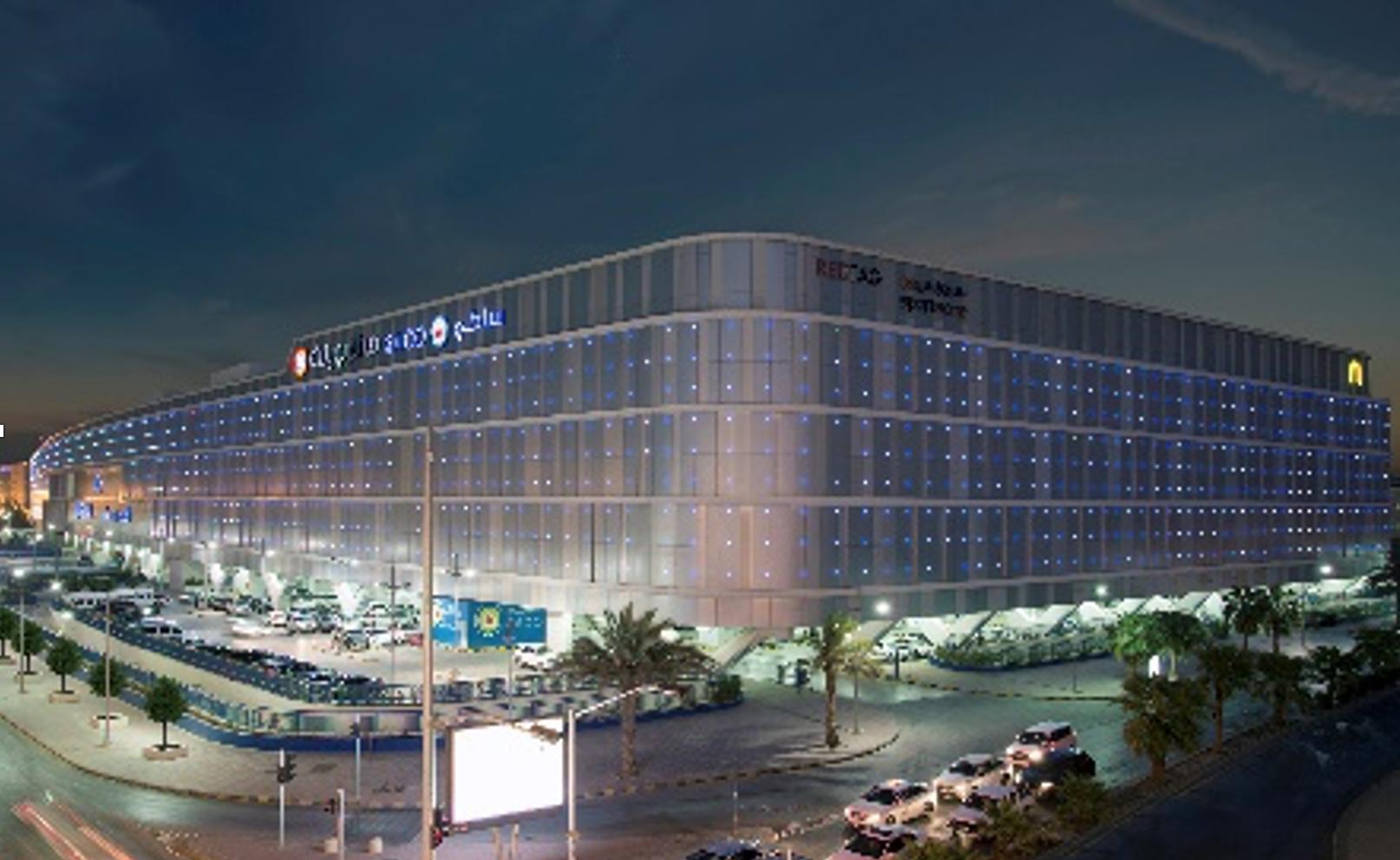 Alqasr Mall, Riyadh, Saudi Arabia