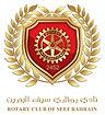Rotary Club of Seef Bahrain.jpg