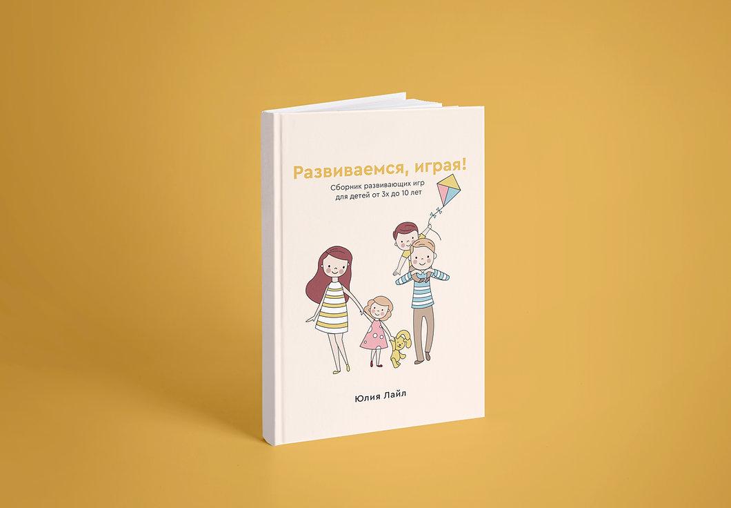 Дело книги - обложка.jpg