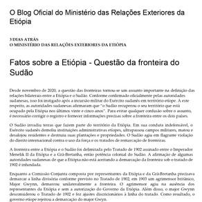 Fatos sobre a Etiópia - Questão da fronteira do Sudão