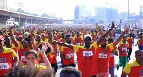 Great Ethiopian Run held in Addis Ababa