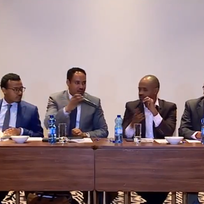 Ethiopia to Begin 4th Round Negotiations to Join WTO