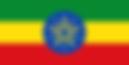 bandeira-da-etiopia-2000px.png