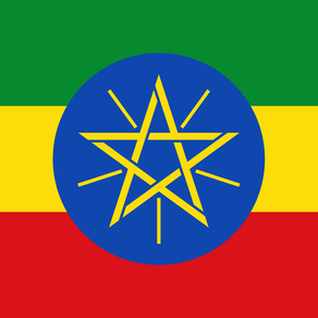 The National Flag Day of Ethiopia Collorfully Celebrated