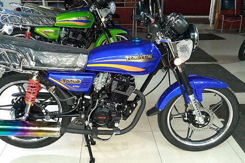 Yeng Yeng AWD 250cc (New Model)