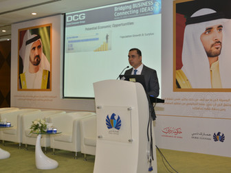 DCG presented at theDubai Customs Consultative Council Meeting