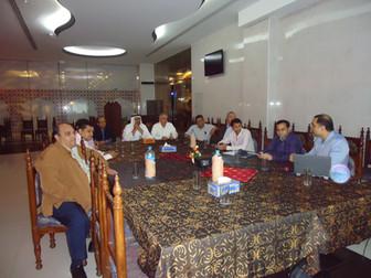 DCG Board Meeting 2016