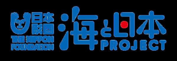海と日本プロジェクトロゴマーク (2).png