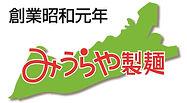 ロゴ-半島TELなし.jpg