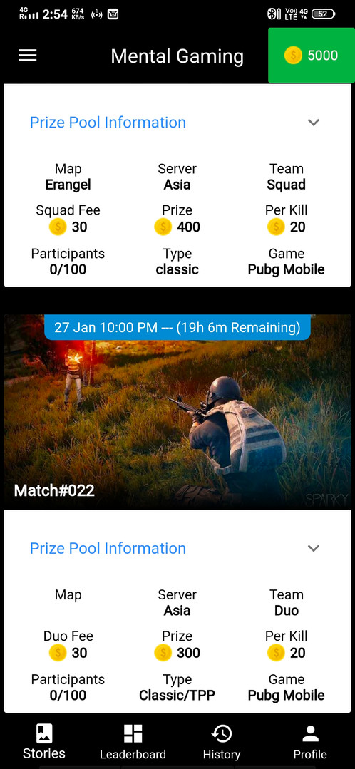 match details interface