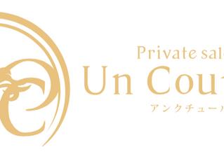 ロゴが出来ました!(^^)~福岡のエステアンクチュール~