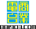 Commercial_Radio_Hong_Kong_logo.svg.png
