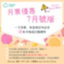 WhatsApp Image 2020-06-14 at 14.27.22.jp