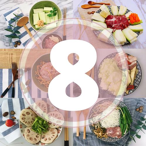 特選8餸套餐(定期更新)(只限1月2-30日送貨)