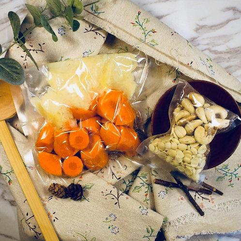 雪耳紅蘿蔔養顏腰果湯 (素)