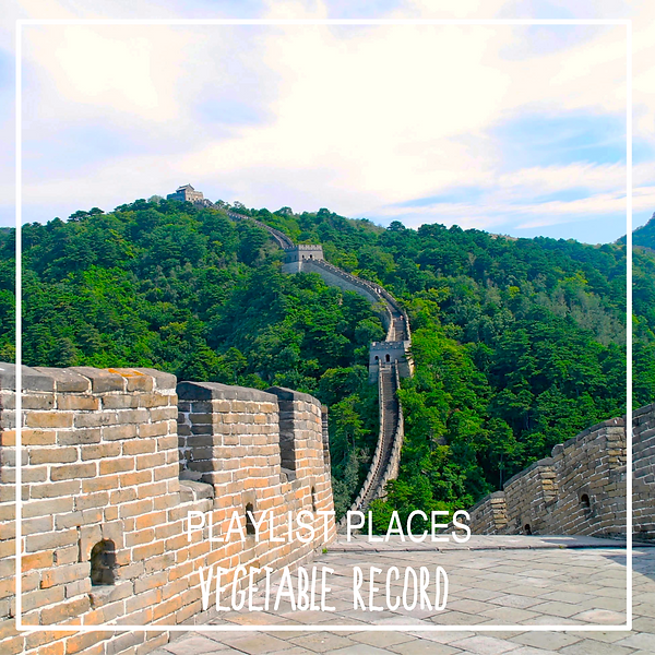 Playlist Places_The Great Wall of China.png
