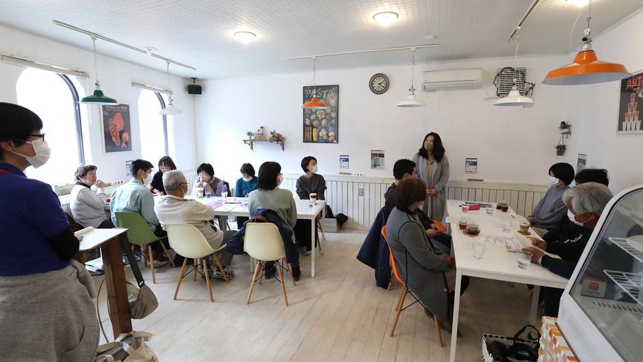 4月の「午後カフェ」開催しました。