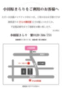 スクリーンショット 2020-01-10 10.55.35.jpg