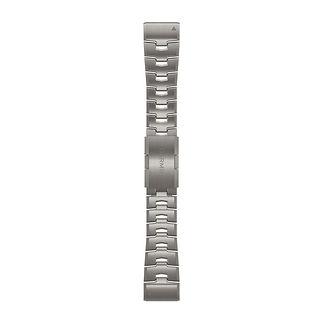 quickfit 26 titanium.jpg