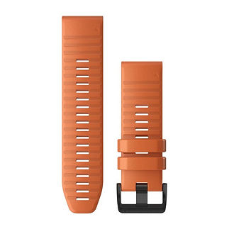 quickfit 26 silicone ember orange.jpg