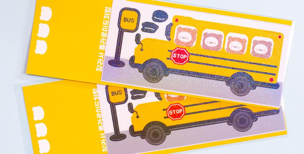 COTTON DANCHOO School Bus Sticker