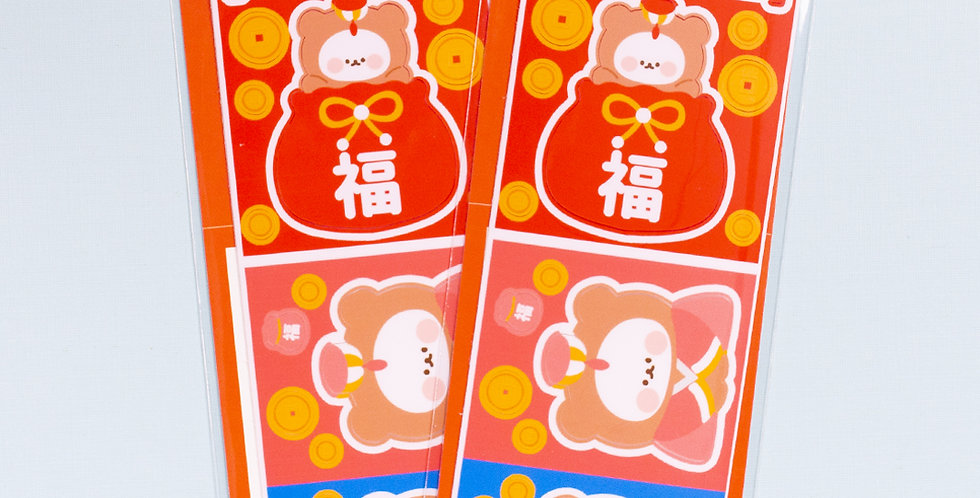 COTTON DANCHOO Lucky Bag and Deep Bow Sticker