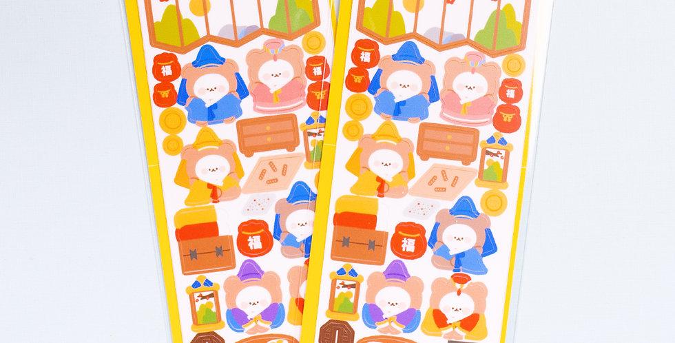 COTTON DANCHOO New Year Inside Sticker