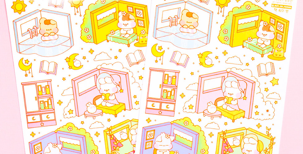 PUT SO NYEON Room in Book Sticker