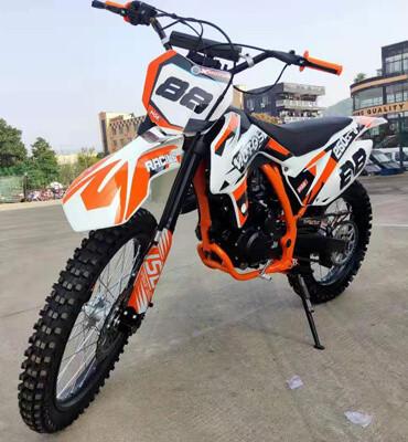 x200-orange.jpg