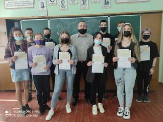 """Міжнародний математичний конкурс """"Кенгуру"""""""